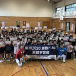 『東京2020算数ドリル』野球実践学習会に小林雅英が参加