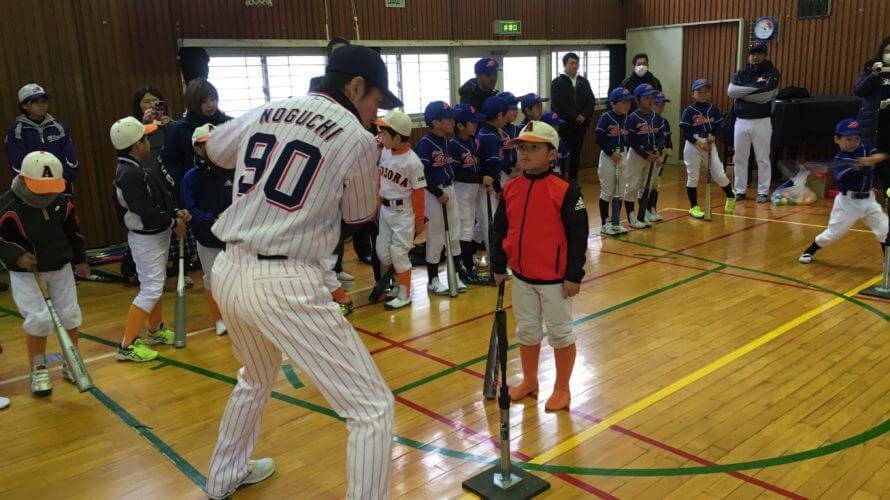 社会福祉法人聖光会主催『第1回地域貢献プロジェクト・野球教室』に野口寿浩・小林雅英がコーチとして参加