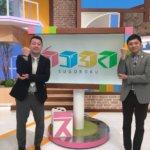 テレビ山梨(UTY)『スゴろく』に小林雅英がゲストコメンテーターとして初出演