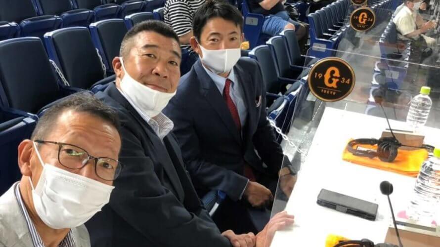 東京ドーム「レジェンズシート解説」に飯田哲也が出演