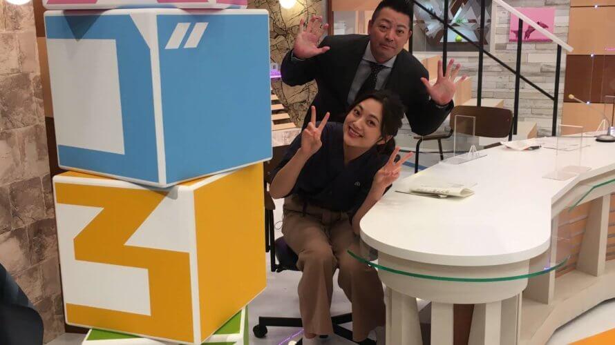 UTYテレビ山梨「スゴろく」に小林雅英がゲストコメンテーター出演