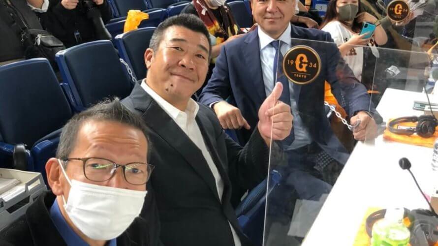 2020年東京ドーム最終戦『レジェンズシート解説』に飯田哲也が出演