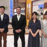 3/29(月)テレビ山梨「スゴろく」に小林雅英がゲストコメンテーターととして出演